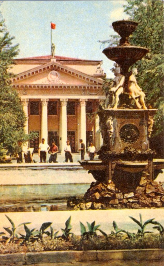 Днепропетровск. Дворец студентов. 1968.