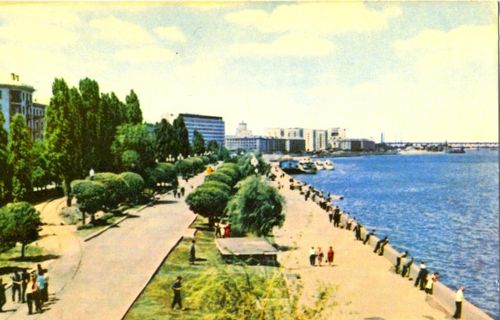Днепропетровск. Набережная Днепра. 1968.